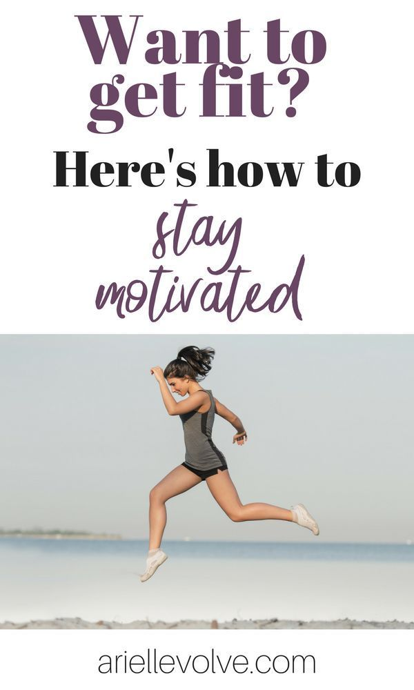 596d03403f7798767d026065f5cce340 - How Do I Get Motivated To Lose Weight And Exercise