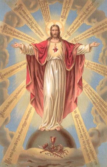 Heiligstes Herz Jesu: Zum Fest Maria vom Berge Karmel - 16. Juli