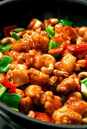 Spicy Chicken with Nuts - made this for dinner and it was great. I added mushrooms and snow peas too.