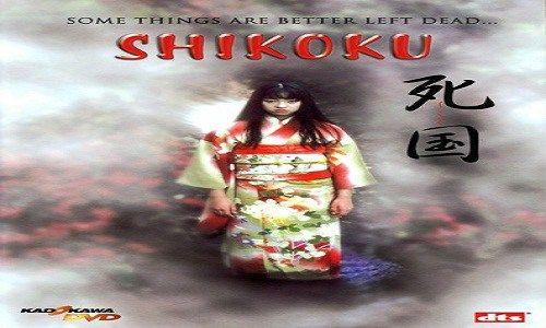 Nonton Film Shikoku (1999) | Nonton Film Gratis