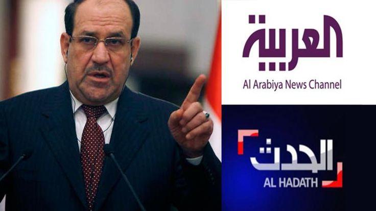 Maliki threatens to ban Al Arabiya News in Iraq - Al Arabiya News