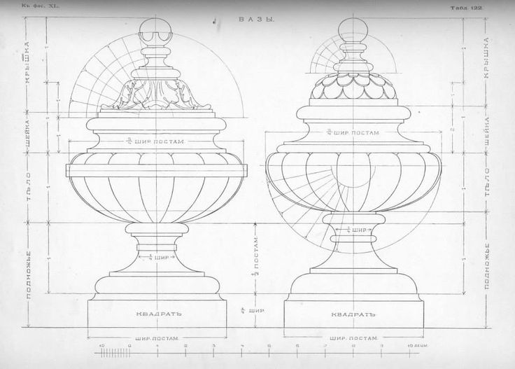 122 #Ваза #Архитектура