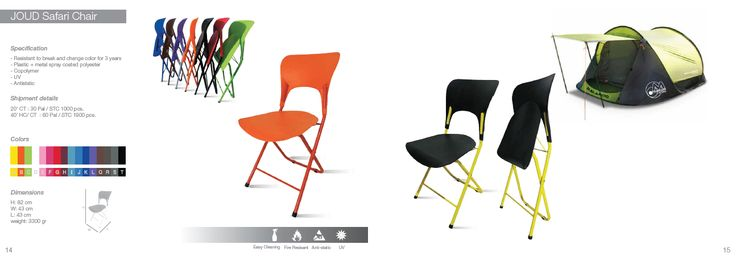 Safari Chair Www Aljoudplastic Lb Com Products