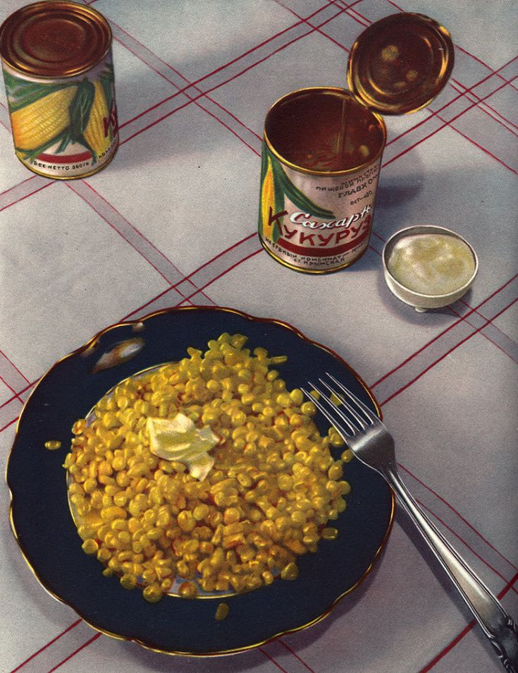 Soviet advertising poster for canned corn product