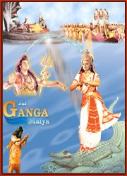Ramanand Sagar's Jai Ganga Maiya DVD Set. Its a story between Devta's Of Swarglok & Demons from Asurlok over Ganga. Set of 14 DVDs and 106 Episodes. Visit site for more info - We ship the DVDs World Wide.