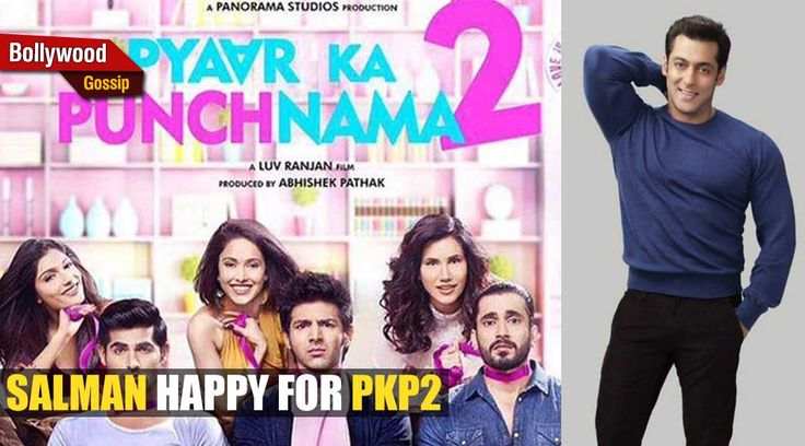 #SalmanKhan showers love and luck on 'Pyaar Ka Punchnama 2'.