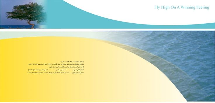 Catalouge design for Tourism (Page 9 & 10)
