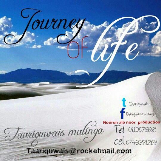 Taariquwais malinga 3rd album 2015
