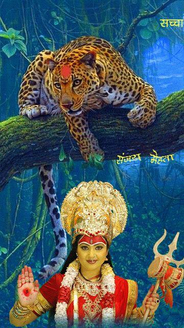 Jai Mata Di.. Maaa... Jai Vaishno Maa.. Sanjay Mehta Ludhiana
