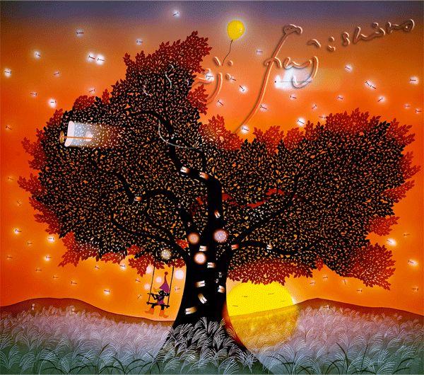藤城清治「夕日の樹」(1999)