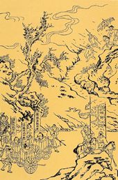 Water Margin by Shi Nai'an (1 of 4 pre-modern Chinese classics)