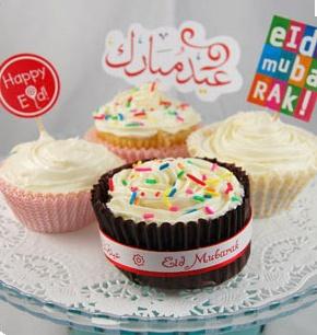 eid cupcake ideas