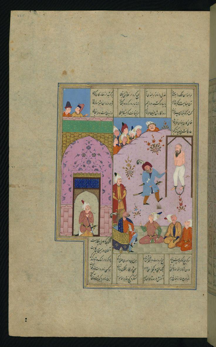 The hanging of Bahrām Gūr's unjust vizier - Haft paykar