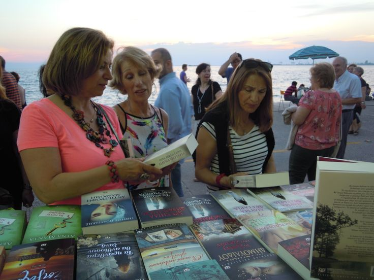 Το περίπτερο των Εκδόσεων ΨΥΧΟΓΙΟΣ στο 33ο Φεστιβάλ Θεσσαλονίκης σας περιμένει για να διαλέξουμε μαζί τα βιβλία του Καλοκαιριού!