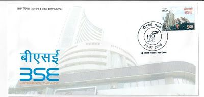 """coins and more: 341) BSE (formerly """"Bombay Stock Exchange""""): Comme..."""