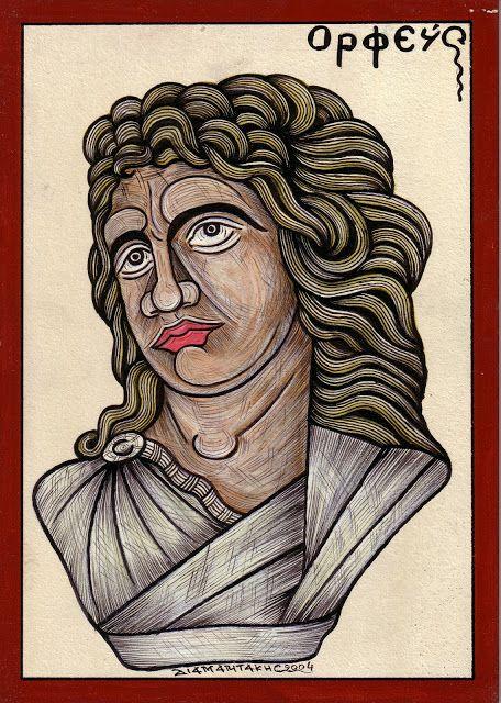 ΟΡΦΕΑΣ....ήταν η κύρια εκπροσώπηση της τραγουδιστικής τέχνης και της λύρας και είχε ιδιαίτερη σημασία στη θρησκευτική ιστορία της Ελλάδας. .....ήταν γιος του Οίαγρου, βασιλιά της Θράκης, .... και της Καλλιόπης, της Μούσας της επικής ποίησης....