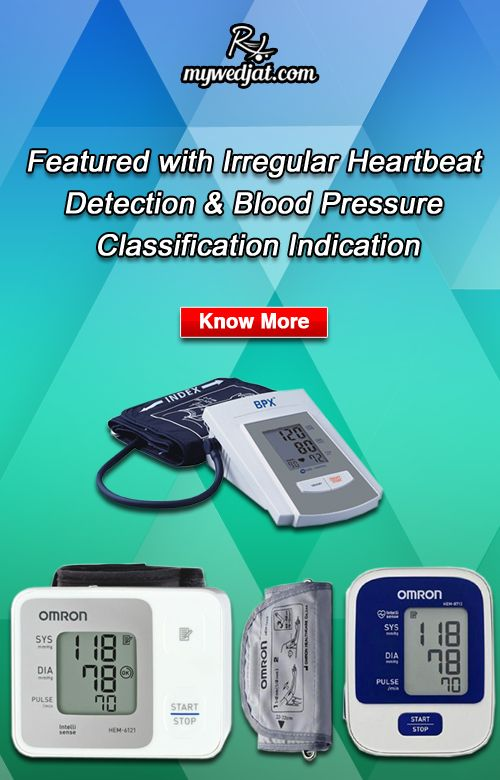Helps to check the diastole and systole pressure variations in the blood