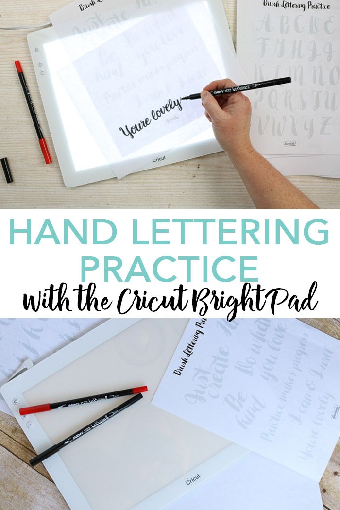 Hand Lettering Practice With The Cricut Brightpad Lettering Practice Hand Lettering Practice Hand Lettering
