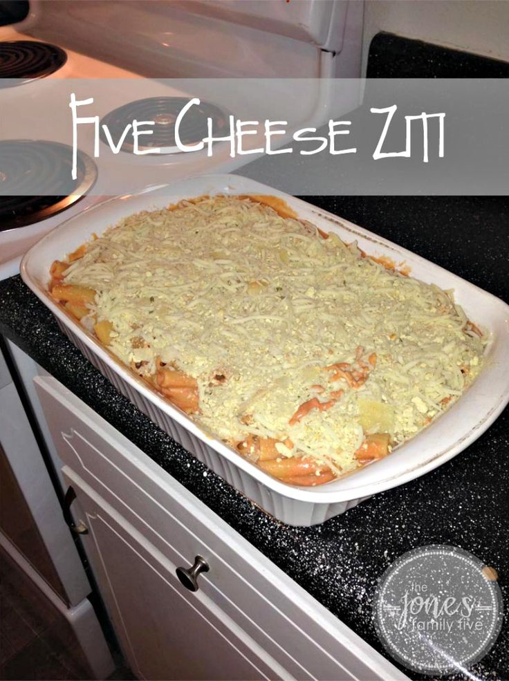 Best 25 Five Cheese Ziti Ideas On Pinterest Al Forno Sauce Recipe 5 Cheese Ziti Recipe And