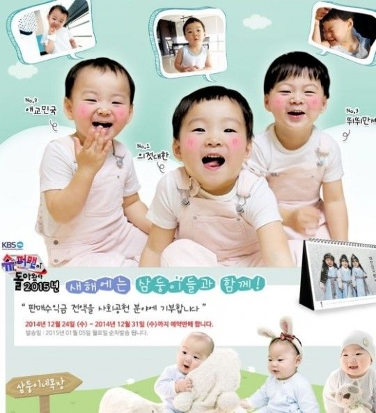 "After many viewers of ""Superman Returns"" requested a chance to purchase the triplets' calendar created by their dad, actor Song Il Gook, it has been revealed that the 2015 calendar will be going on sale! On a previous episode of ""Superman Returns,"" cameras showed Song Il Gook dressing up his three s..."