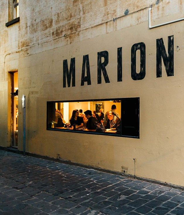 Marion Wine Bar, Melbourne - the food :: Gourmet Traveller