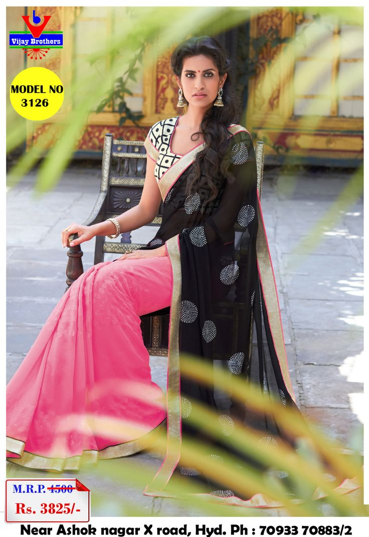 New designer of Georgett with Zari Border Lace saree like party wear
