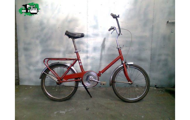 bicicleta aurora plegable antigua