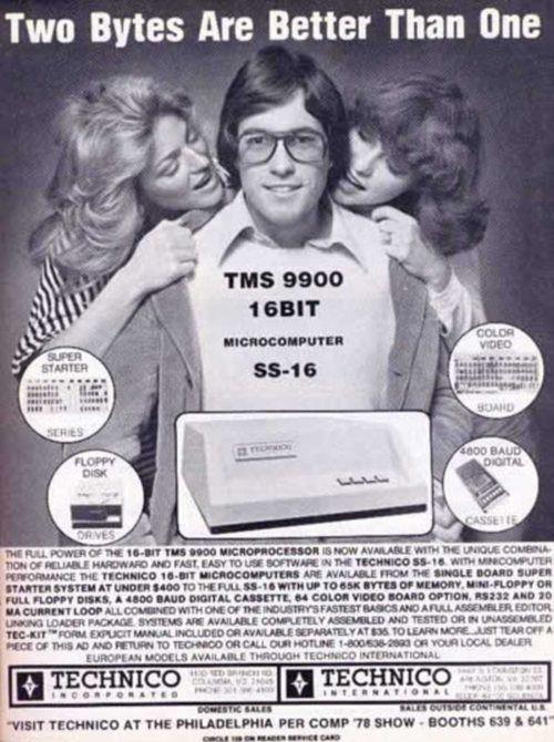 Hilarious Vintage Computer Ads