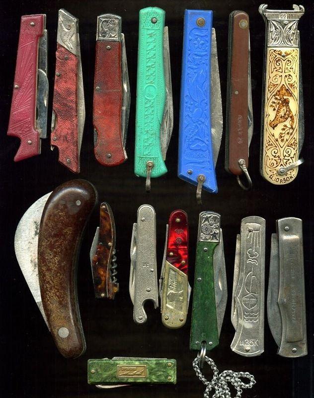 Ножички из советского детства