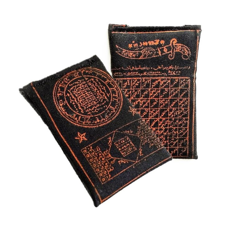 Esoteric Taweez for Enhanced Popularity and Lovability | $56
