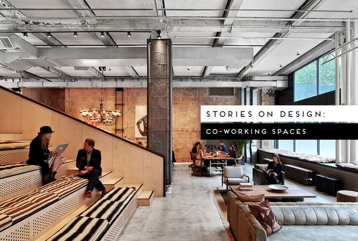Stories On Design: Coworking Spaces