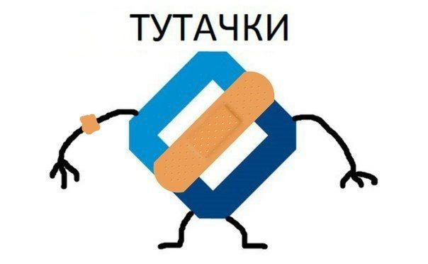 С 1 июля вступает в силу новый закон о персональных данных от Роскомнадзора.  Собираете на сайте телефоны и email адреса?  Тогда настоятельно рекомендуем прочитать статью, чтобы не попасть на штраф в 400 000 рублей.