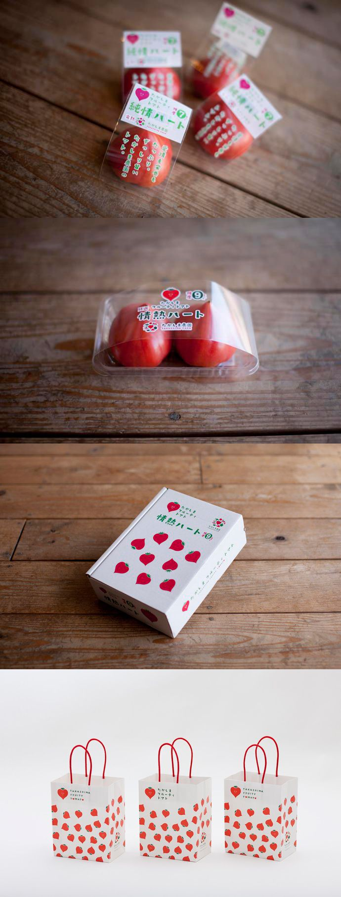 Japanese tomato packaging