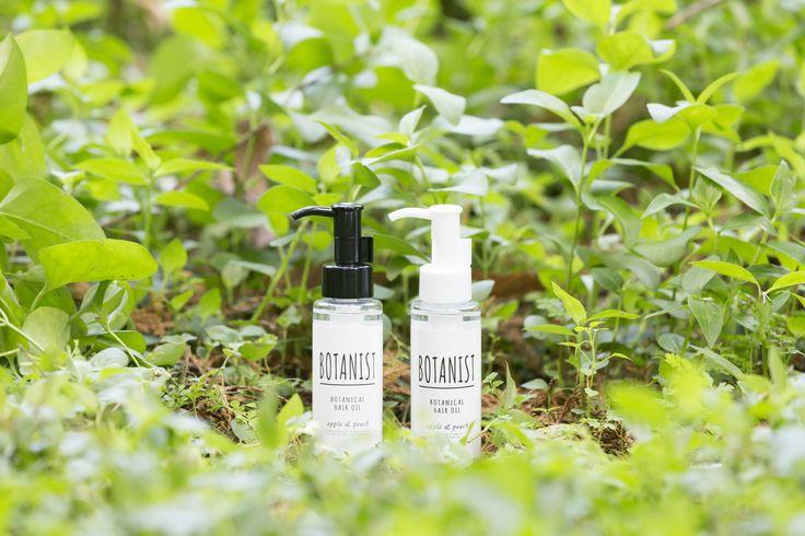 Botanist Hair Oil #botanist #green #plants #earth #botanical #shampoo #bath #japanese #brand #Japan #body milk #body lotion #skin care #natural #lifestyle #slow living #nature #organic #made in Japan #inspiration