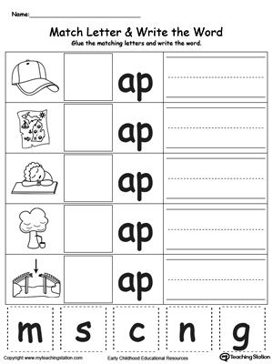 AP Word Family Match Letter and Write the Word: Practice identifying the beginning sound of each word by looking at the picture and placing the correct missing letter to complete the word. Your child will then write the words themselves.