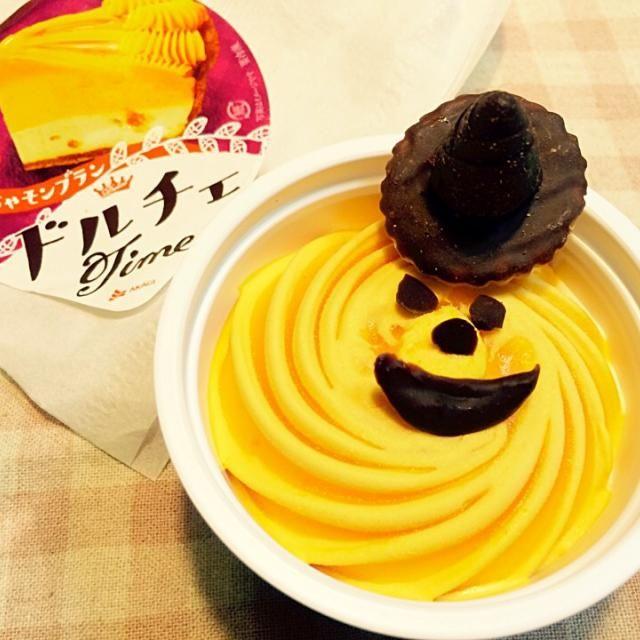 ドルチェタイムで季節外れなハロウィン☻ັ笑 - 113件のもぐもぐ - *ハロウィンアイス②☻⋆˚✩trick or treat アクセントに魔女の帽子  ༘*ೄ˚☻ by chocoaya