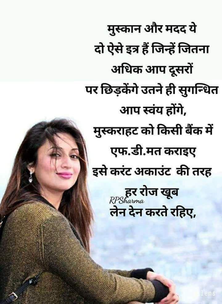 Pin By Aditi On Itna Sa Hi Sahi Pinterest Life Quotes Quotes