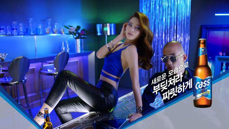 Cass New VBI Skip ad Misunderstanding편
