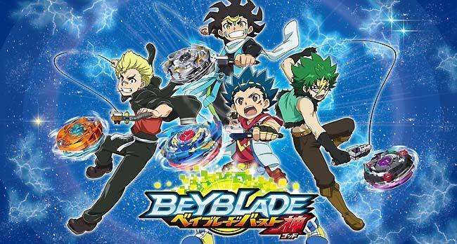 Image Result For Beyblade Burst Poster Beyblade