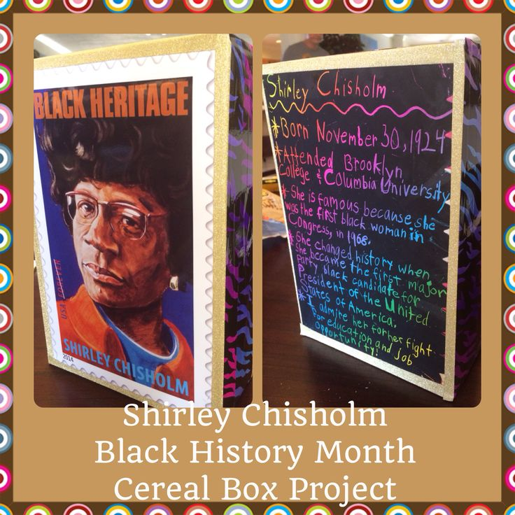shirley chisholm black history month cereal box project