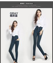 Huade Skinny sexy Ladies jeans High Waist Denim Jeggings Best Buy follow this link http://shopingayo.space