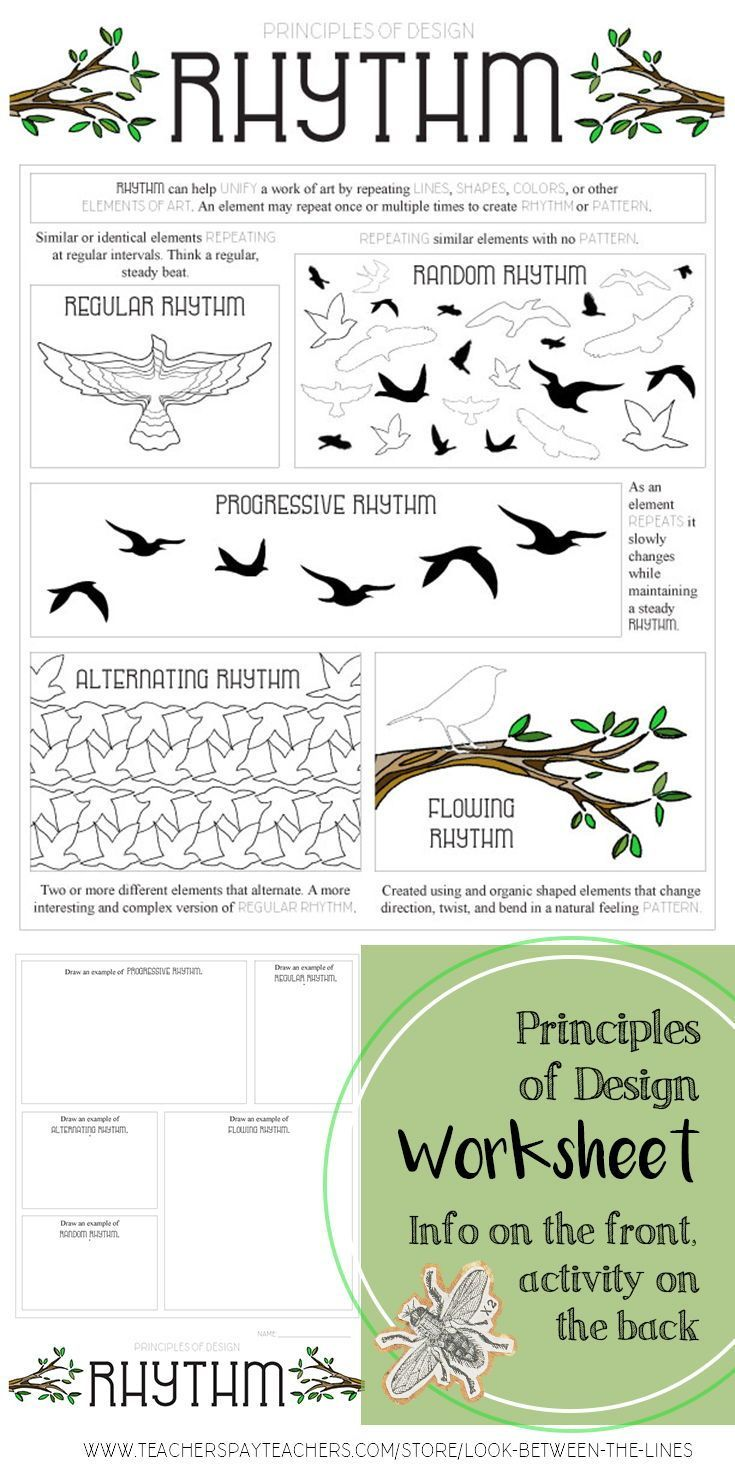 Every Year I Use My Principles Of Design Worksheet In My Introduction To Art Course This Printab Principles Of Design Principles Of Art Art Lessons Elementary