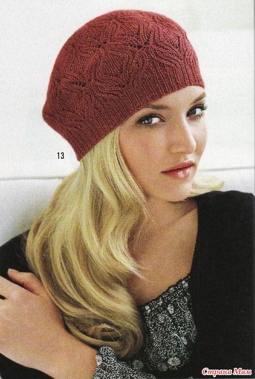 Берет вяжется вкруговую на спицах. Модель Kate Gagnon Osborn из журнала Vogue Knitting, Fall 2009. Есть вариант вязки на ребенка и на взрослого (отличается количеством набранных петель).