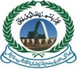 Online Sahiwal board Intermediate HSSC Part I, II Annual Result 2014