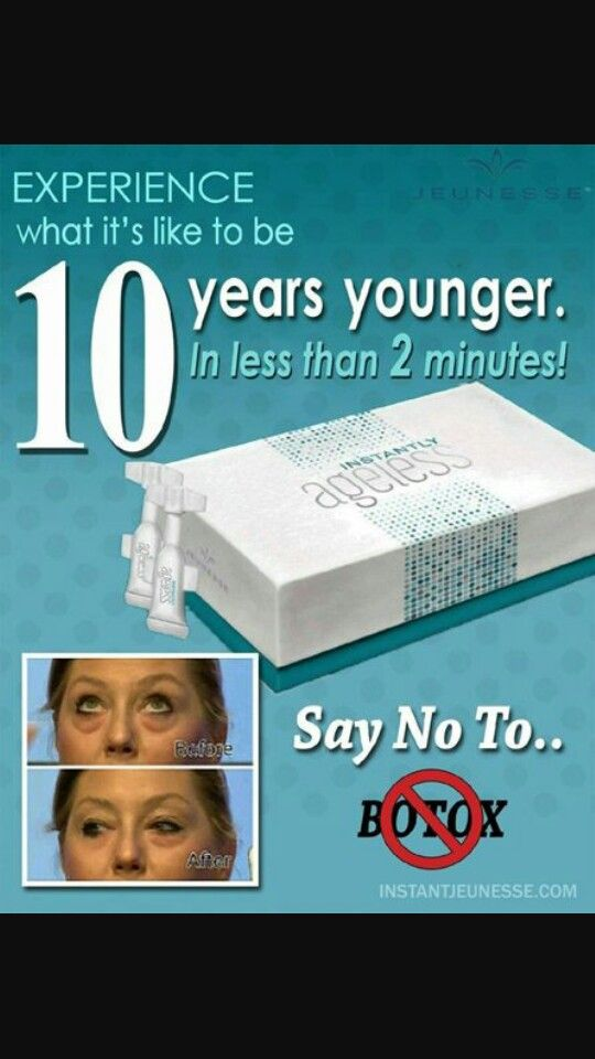 Have you tried Instantly Ageless yet? What are you waiting for? Contact me to get a free sample.  lulow.jeunesseglobal.com