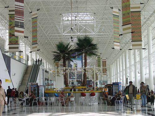 Addis Abeba Bole International Airport (Addis Abeba, Ethiopia