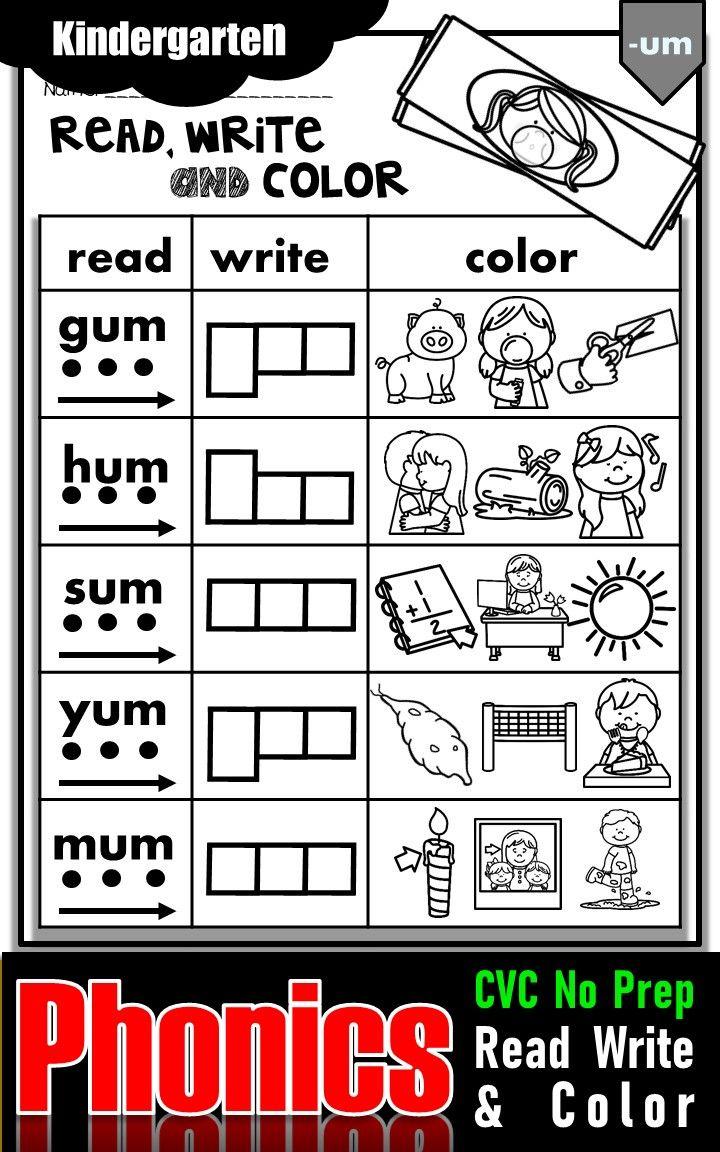 Phonics Activities And Worksheets For Kindergarten Phonics Worksheets Phonics Worksheets Free Phonics Kindergarten [ 1152 x 720 Pixel ]