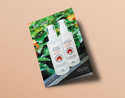 """Check out new work on my @Behance portfolio: """"Leaflet_Products of Yadah"""" http://be.net/gallery/38544085/Leaflet_Products-of-Yadah"""