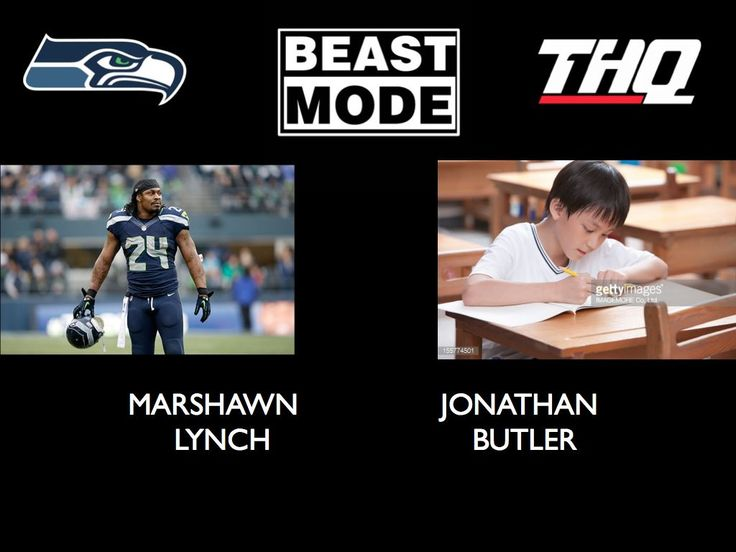 This is an example of a personalized motivational visual that teachers can create for individual students to give them a boost. I made this visual for a student who admired running back Marshawn Lynch, who then played for the Seattle Seahawks. (For privacy purposes, the actual student is not shown in the visual. Instead, I found an image on Google and gave the boy a fictitious name.)
