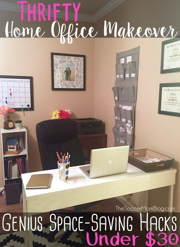 You CAN do complete home office makeover without spending a lot of money! Check out these near-genius office organization hacks to do on the cheap! (under $30!) #ad